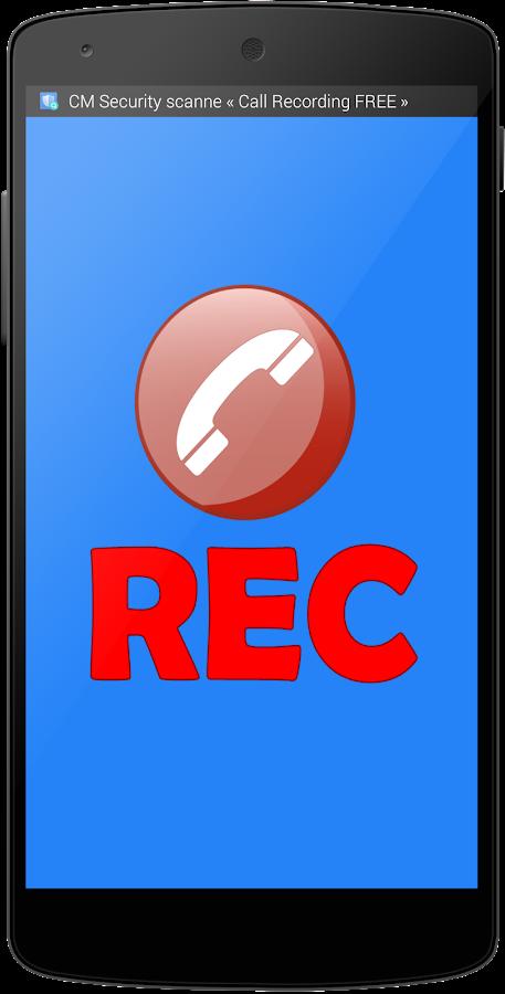программа для андроида для записи разговоров