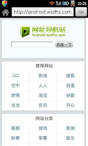 中國新聞網—梳理天下新聞