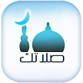 Download صلاتك Salatuk (Prayer time) APK for Laptop