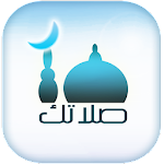 صلاتك Salatuk (Prayer time) file APK for Gaming PC/PS3/PS4 Smart TV