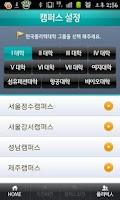 Screenshot of 한국폴리텍대학