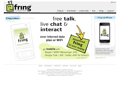 Fring website