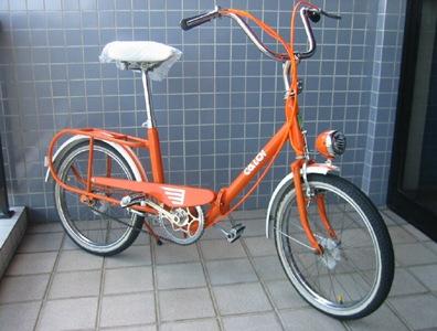 Berlineta-Dobravel-1972
