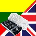 English Lithuanian Dictionary icon
