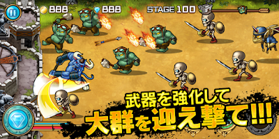 Screenshot of ドラゴンディフェンス