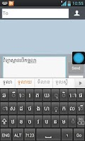 Screenshot of Khmer Standard Keyboard