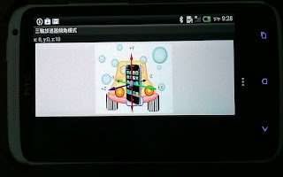 Screenshot of DHM.Arduino 無線藍牙PWM電子動力車