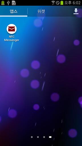NFC Messenger