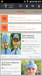Vivek High School App - screenshot