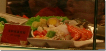 海鮮總匯蓋飯套餐模型