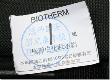 biotherm極淨白化妝水組號碼牌no1
