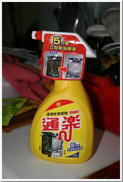 通樂濾渣杯清潔劑