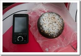 金鑛咖啡喔喔喔麵包跟手機比大小