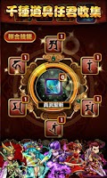 Screenshot of 逆轉天下