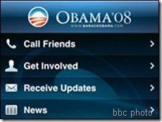 _45074035_obama-screen-body