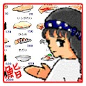 Sushi Battle icon