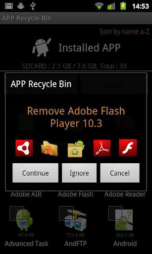 玩工具App|APP 回收桶 LITE免費|APP試玩