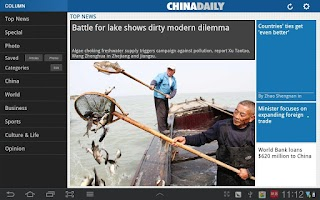 Screenshot of China Daily News Pad