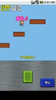 Screenshot of おばちゃんが跳ぶ3