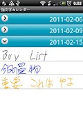 Screenshot of HandCalendar(Handwriting)