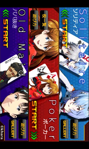 EVAカードゲームーEVANGELION Card Game