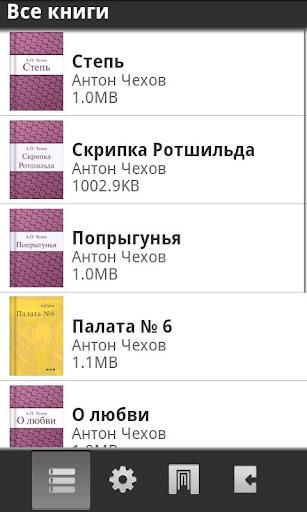 APチェーホフ - 短編小説のコレクション