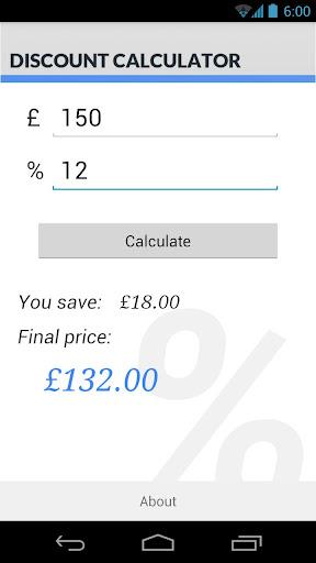 【免費工具App】Discount Calculator-APP點子