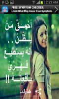 Screenshot of رومنسيات حزينة للواتس اب