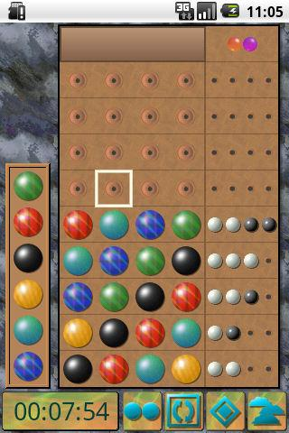 Enigma II