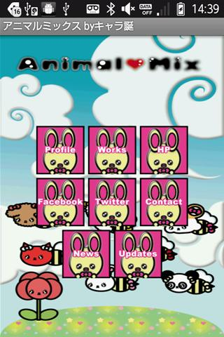 Animal Mix