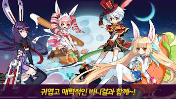Screenshot of 터치바니 for Kakao