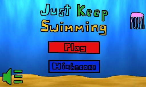 只是不停地游泳