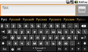 Screenshot of Hacker's Keyboard
