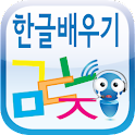 KOREAN ALPHABET LEARNING icon