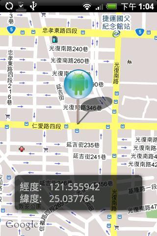GeoPicker 中文版