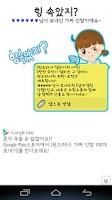 Screenshot of 윈드러너 날개달린신발 100개 (윈드러너 커뮤니티)