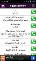 Screenshot of Egypt Numbers