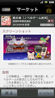 Screenshot of ツクリ.com