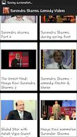 Screenshot of Surendra Sharma Comedian(Kavi)