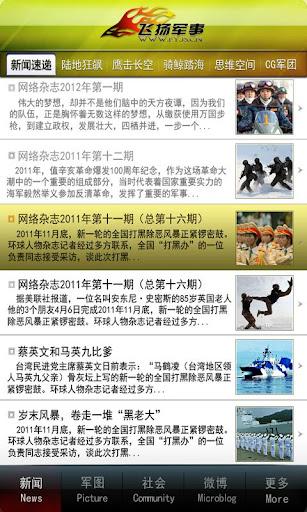 心疼你的心疼- 台灣Wiki