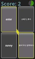 Screenshot of AE 왕초보 영어회화 표현사전 맛보기