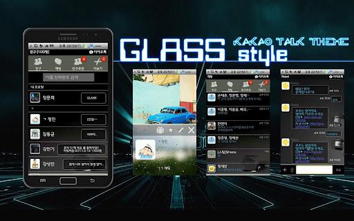 RX4 KakaoTalk Theme-GLASS