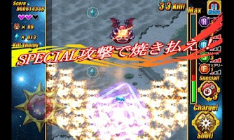 Screenshot of STG Devil Blaster
