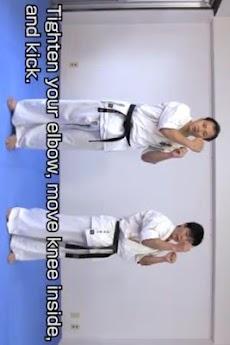 KYOKUSHIN KARATE TO WIN 02のおすすめ画像2