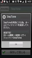 Screenshot of StepTone