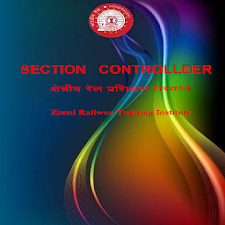 Section Controller Book