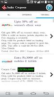 Screenshot of India Coupons