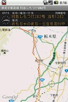 Screenshot of 鉄道マップ 関東/私鉄(4) 東武