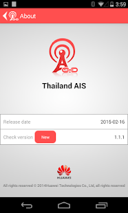 Thailand AIS - screenshot
