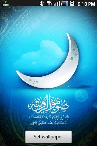 Ramadan crescent livewallpaper